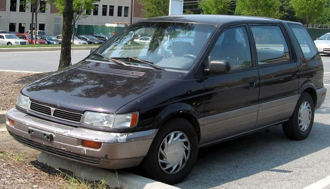 800px-Mitsubishi-Expo